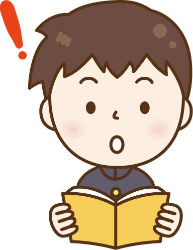 併用 日能研 家庭 教師